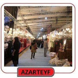 بیست و ششمین نمایشگاه لوستر و چراغ های تزئینی تهران
