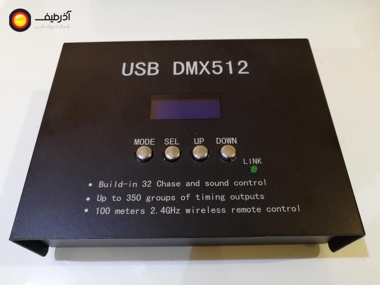 کنترلر dmx 512