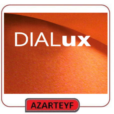 نرم افزار دیالوکس چیست؟
